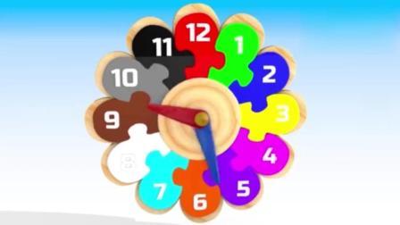 亲子早教益智动画 利用彩色3D动漫学习颜色数字