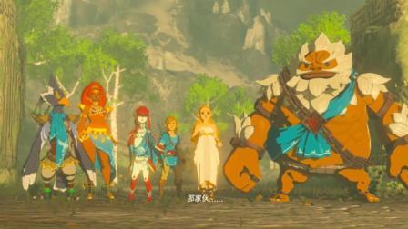 【预言】《塞尔达传说: 荒野之息》终极章(上)  进攻海拉鲁城堡, 大战守护者军团, 兽神人马