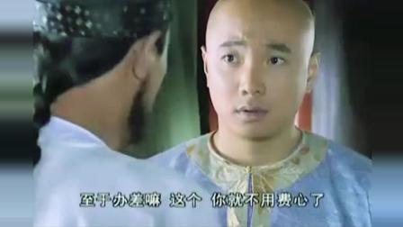 李卫当官: 年羹尧给李卫请的官是个闲差, 最管用的是那块军令牌