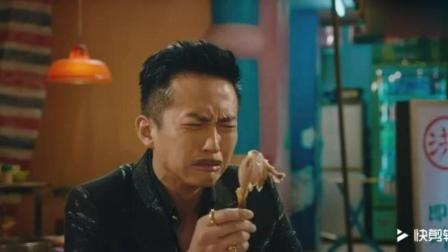 邓超: 我身价百亿, 怎么可能在这种地方吃鸡!