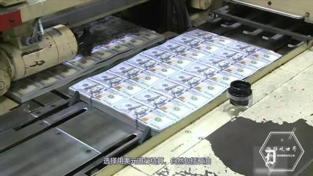 美国真慌了! 中国拟用人民币购买这一资源, 美国金融地位将削弱