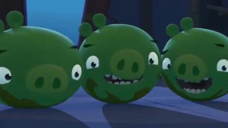 愤怒的小鸟动漫版: 爱美的猪猪, 居然还烫发型! 这么时尚, 搞笑
