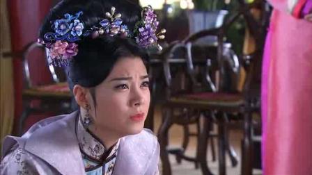 皇太后责怪皇贵妃隐瞒自己, 准备用家法打她, 结果被太子挡了一下