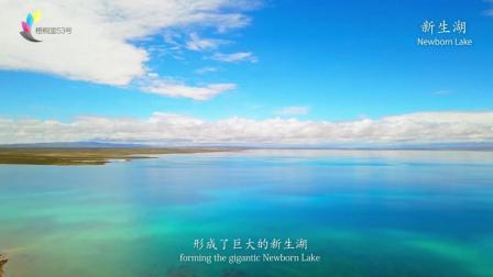 青海秘境, 人类生存的禁区, 野生动物最后的天堂之可可西里