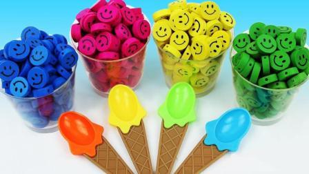 早教颜色认知 创意DIY七彩笑脸冰淇淋, 培养宝宝想象力激发创造力