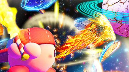 【屌德斯解说】 星之卡比新星同盟05 银河系全垒打!一棒子打到M78星云!