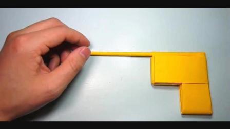 儿童趣味手工折纸: 简单的小手枪折法
