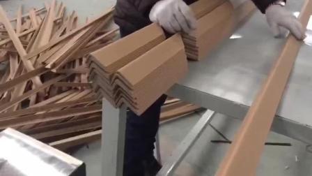 蜂窝纸板生产线上用的护角机, L型护角, 这个是个新潮流, 蜂窝纸板