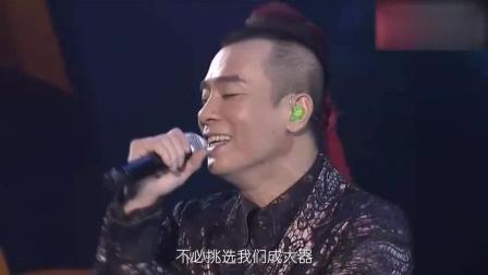 古惑仔演唱会: 陈小春演唱《相依为命》老婆应采儿在台下观看