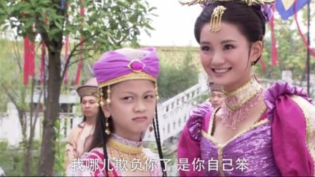 薛平贵与王宝钏:薛平贵太疼女儿了,连妻子都看不下去替儿子叫屈
