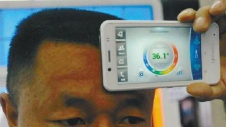 原来微信就能测体温? 既方便又实用, 可惜现在才知道!