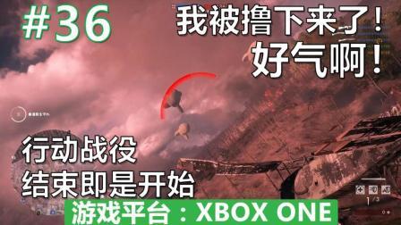 战地1(XBOX ONE)直到最高等级