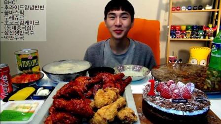 韩国吃播大胃王奔驰小哥吃: BHC炸鸡、炸酱面、巧克力蛋糕、饺子