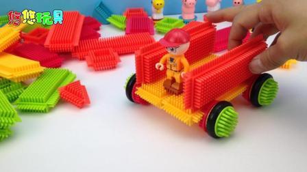 幼儿园手工课刺猬积木拼一个汽车