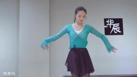 中国舞, 现代风格的舞蹈《忘不了》, 忘不了这样的情绪, 不知道有没有能感动到你