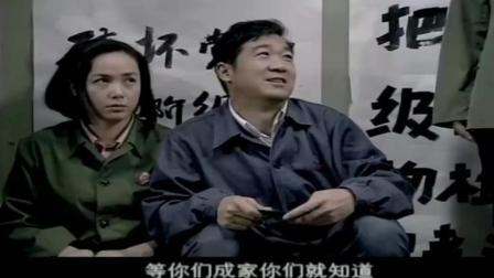 """金婚: 佟志和文丽住宾馆, 被人误会是""""假夫妻"""", 太逗了"""