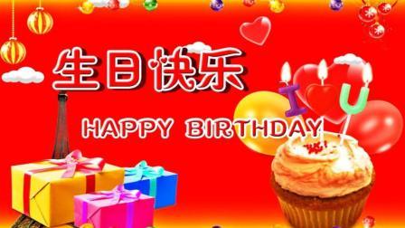 乌兰图雅一首生日祝福歌《送你一首生日歌》祝你生日快乐, 万事如意!