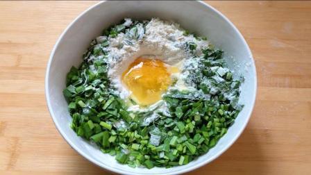 韭菜最新吃法, 不油煎不油炸, 这样一做, 比韭菜盒子还好吃