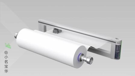Valmet造纸机质量控制系统