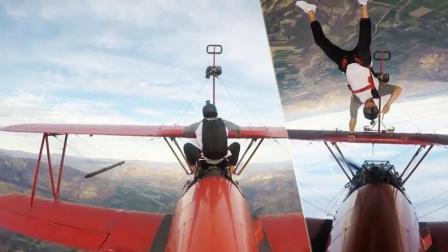跳伞小伙徒手攀爬机翼  高空单手挂机翻筋斗