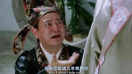 陈百祥在星爷电影中居然是四大才子, 都是来搞笑的, 真的笑死人了