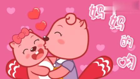 宝宝喜爱的儿歌学习: 妈妈的吻, 哄孩子睡觉挺不错