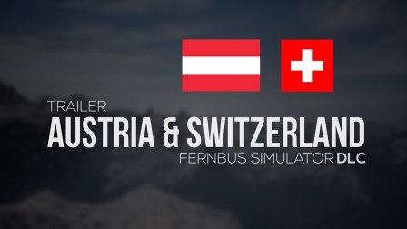 【YouTube】长途客车模拟 地图DLC: 奥地利&瑞士 发售宣传片