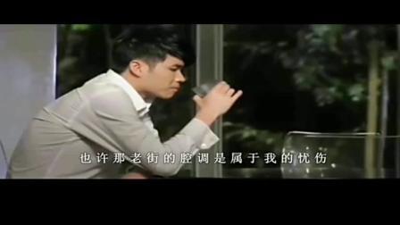 李荣浩《老街》, 一首经典歌曲, 带你回忆过去
