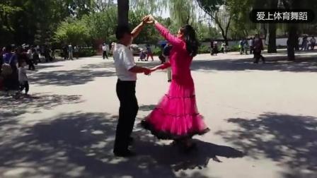 交谊舞 慢三 晨练好舞曲, 真美!