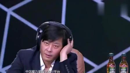神秘大咖来到中国星力量 , 一开口王杰、杨钰莹不敢评价!