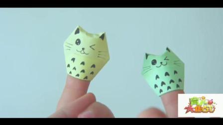儿童趣味手工折纸: 萌萌的猫咪折法教程