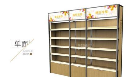 乐品单面钢木结合货架安装步骤