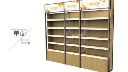 乐品单面木纹货架安装示意图