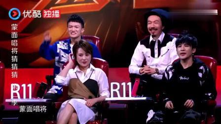 马丽: 薛之谦一开口我就疯了, 不用说我都知道是谁! 网友: 真粉丝