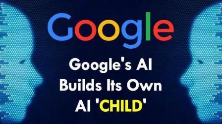 重大突破丨谷歌人工智能够自主开发子人工智能