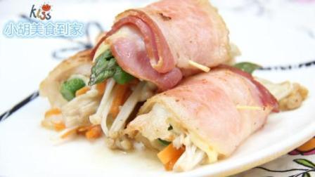 你想不到的芦笋培根卷做法, 给孩子早餐最好的搭配