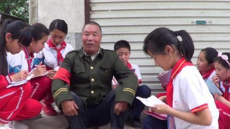 黄山镇中心小学湿地寻访活动村庄采访部分