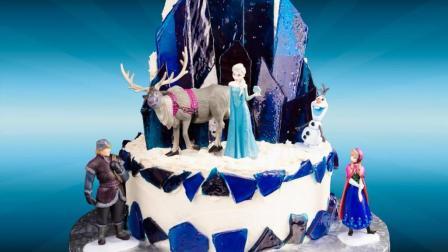 真实还原《冰雪奇缘》蛋糕, 3个主人公都全了, 这冰山太逼真了!