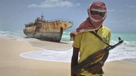 第151期 揭秘索马里海盗真实生活