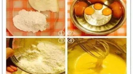 烘焙十几款宝宝爱吃健康的糕点甜点食谱做法, 足够你学好久好久了