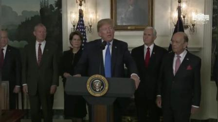 特朗普后悔终生的一天3月22日 签署所谓贸易制裁清单