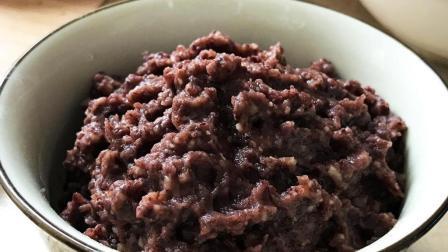 红豆馅不用买, 在家就能做, 干净卫生, 做法超级简单