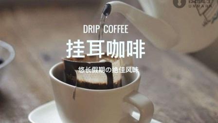 咖啡致癌是不是智商税?比速溶健康比手冲方便的5款挂耳咖啡评测包您满意