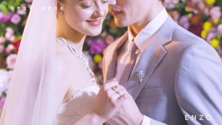 ENZO Colorful Wedding