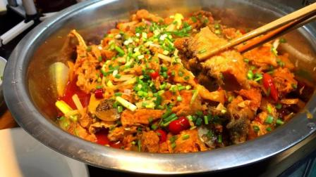 鱼最好吃的做法之一, 麻辣鲜香, 不但入味而且肉还像豆腐一样滑嫩