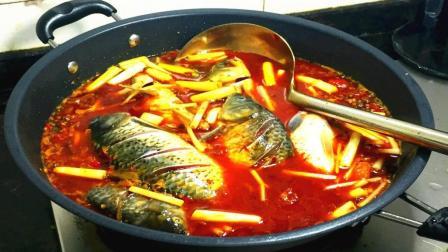 鲫鱼最好吃的做法, 肉质细嫩, 麻辣鲜香, 大厨三分钟教大家学会