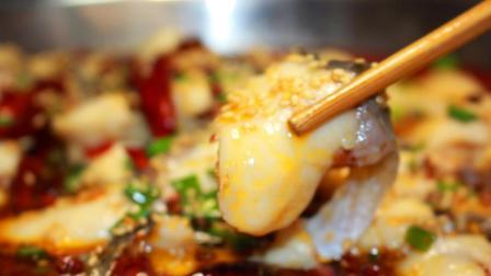 重庆水煮鱼鱼片为何那么Q弹? 看专业厨师解密, 太美味了, 看着就流口水