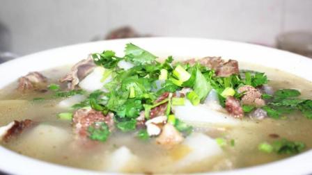 大厨教你在家做正宗羊肉炖萝卜, 一点儿不膻, 这汤喝起来太暖身了