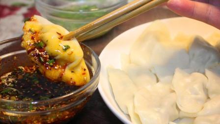 羊肉水饺这样做才能没膻味, 配上秘制蘸料, 麻辣鲜香, 好吃得停不下来