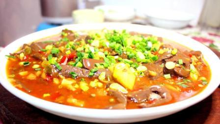 泡椒鸭血最好吃的做法, 色香味美, 简单易学, 重庆大厨亲自教学